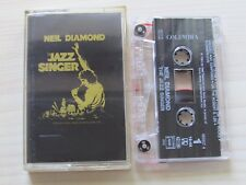 NEIL DIAMOND 'THE JAZZ SINGER' CASSETTE, 1984 COLUMBIA MADE IN HOLLAND, TESTED.