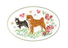 Shiba Inu Birthday Card Embroidered by Dogmania