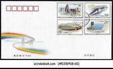 CHINA - 1998 FAMOUS BUILDINGS IN MACAU - 4V - FDC
