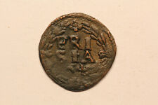 Netherlands / Friesland - duit 1654 RRR *extremely rare coin* (#46)