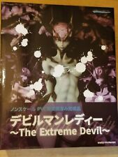 DEVILMAN LADY THE EXTREME DEVIL ORCA TOYS COMPLETE FIGURE - NEW AND SEALED