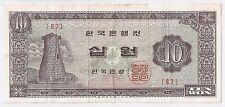 New listing South Korea 10 won 1965