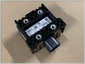 28438-4CB0D 0203300849 original für Nissan Radarsensor X-Trail NEU
