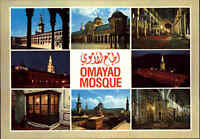 SYRIEN Syria Postcard ~1970/80 Damascus DAMAS Moschee Mosquée Omayad Mosque