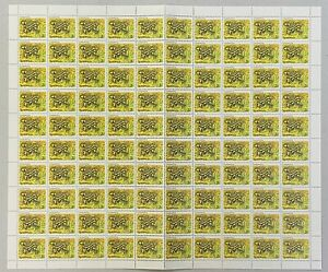 AFS68) Australia 1982 3c Corroboree Frog perf. 12.68 x 12.8, complete fresh MUH