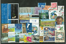 Israel Lot of Used and MNH Stamps #1232