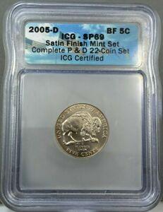 2005-D SMS 5c Bison Jefferson Nickel ICG SP69 Satin Finish