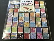 Origami Paper Washi Chiyogami 180 Sheets 45 Design 150 × 150mm 018053 JAPAN