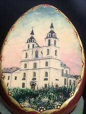 Russian Lacquer Wooden Egg Hand Painted Church 2003