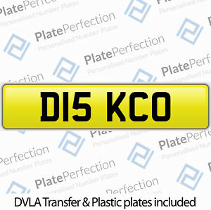 D15 KCO DISCO LAND ROVER DISCOVERY CHERISHED PRIVATE NUMBER PLATE DVLA REG