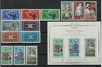 S33379 Cyprus MNH 1963 Complete Year Set