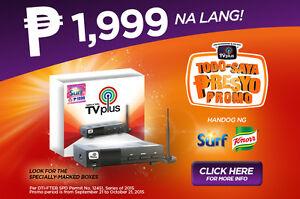 ABS-CBN TV PLUS Black Box Digital TV Brand New & Sealed Free Shipping P1,899