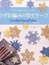 40 Crochet Snowflakes Motifs Step by Step - Japanese Craft Book
