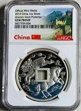2019  China  Unicorn Vault Protector  1oz Silver   NGC Gem Proof