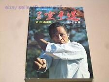 RareIllustrated Karate Book Jitsugi Karatedo Vol1 by Tetsuhiko Asai Shoto Renmei