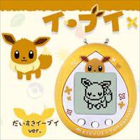 Bandai Eevee x Tamagotchi Daisuki Eevee Ver Electric Pets  Pockemon Japan F/S