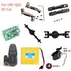JJRC Q65 RC Car Spare Parts Receiver Board/Rear Bridge Axle/Drive Shaft Assembly