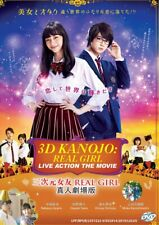 DVD 3D Kanojo: Real Girl Live Action The Movie (English Subtitle) All Region
