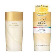 "SHISEIDO AQUALABEL Emulsion EX R ""Moist type"" 130ml  from Japan New"