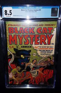 Black Cat Mystery #31 CGC 8.5 High Grade VF+ Harvey Pre-Code Horror Rudy Palais