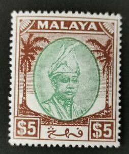 MALAYSIA PAHANG 1950 $5  SG73 VF UNMOUNTED MINT CAT £ 85.