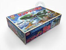 ImaI Thunderbird-2 International Rescue Space Science Series Tb-2 (Big version)