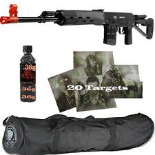*SCOUT CLASS* ALL METAL SVDS Airsoft Sniper Rifle 6mm & BAG & 3,000 .36g