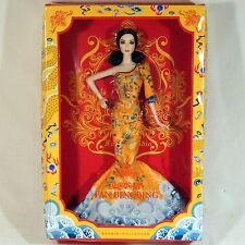 Barbie Collector Puppe Schauspielerin Fan Bingbing in Box Neu OVP