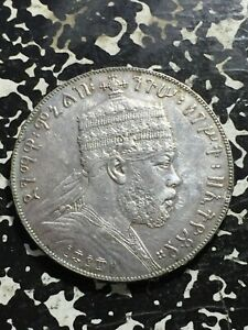 EE 1887-A (1897) Ethiopia 1 Birr Lot#JM2459 Silver! Nice Detail, Old Cleaning