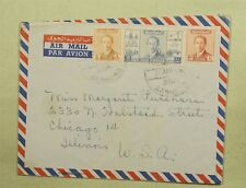 VINTAGE IRAQ TO USA AIR MAIL