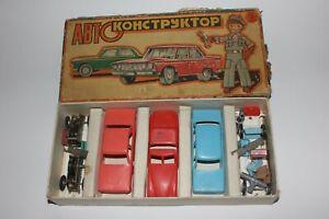 CCCP USSR RARE AVTOKONSTRUKTOR auto constructor clockwork toy cars Volga, Zis...
