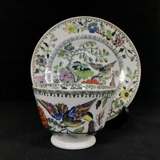 More details for early c19 don pottery tea bowl & saucer depicting birds c. 1800 — good