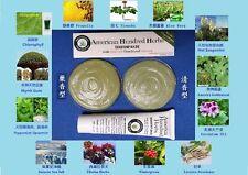 AFH Natural Organic Herbs Toothpaste,SLS free 3.4oz.x 4, 美洲百草天然护齿口腔保健牙膏100ml 4支