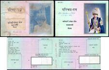 Nepal 1964(ca) quarto passport/identity form PROOFS x3