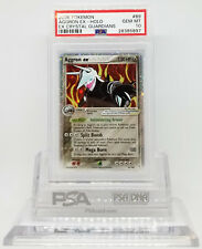 Pokemon EX CRYSTAL GUARDIANS AGGRON EX 89/100 PSA 10 GEM MINT Card #28385897