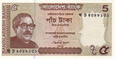 BANGLADESH/P53Aa // Billet(s) de 5 TAKA-2014