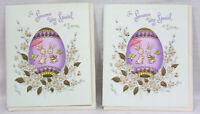 Vintage LOT Two Volland Unused Easter Cards Purple Eggs Bunnies 1960s Envelopes