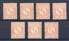 NEDERLAND  1876 # 30 (7 x)  KW € 350  ** PF  ZEER FRAAI / PR EX