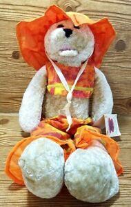 Chantilly Lane Musical Bear Singing Don't Worry Baby Plush Shelf Sitter