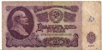 SOVIET UNION 1961 / 25 RUBLE BANKNOTE COMMUNIST CURRENCY / LENIN  #D44