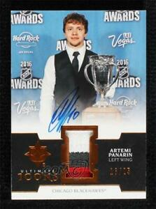 2019 Upper Deck Ultimate Collection Icons Copper 16/25 Artemi Panarin Patch Auto