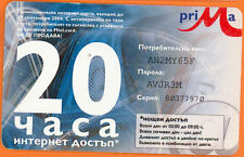 Internet  access card - Bulgaria - 20 hours - Prima