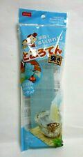 DAISO JAPAN Tentsuki  Tokoroten noodle maker Press Cutter