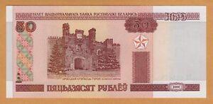 BELARUS 50 RUBLES UNC P-25b 2010 BANKNOTE