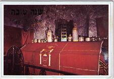 Vintage KING DAVID's TOMB Jewish New Year Card, Jerusalem Temple, Judaica Israel
