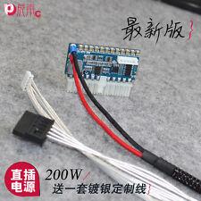 NEW 200W DC 12V  ATX switch PSU Car Auto 24pin MINI ITX ATX Power Supply FOR PC