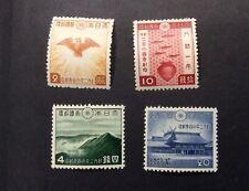Japan #299-#302, Mint, Nh, Og