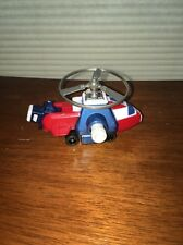 Vintage 1980s Voltron vehicle force left arm helicopter