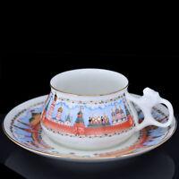 Coffee Cup & Saucer, Lomonosov Porcelain, Moscow Kremlin, IFZ, Russia