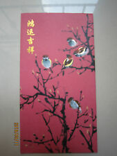 UOB Bird Chinese New Year Ang Pow/Red Money Packet 1pc